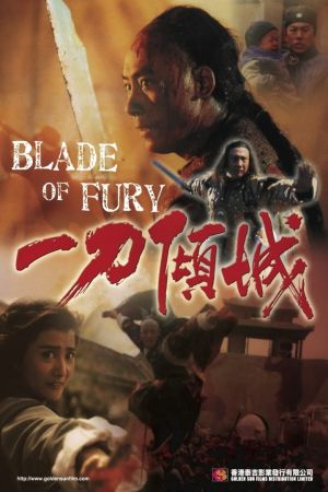 Blade of Fury film poster