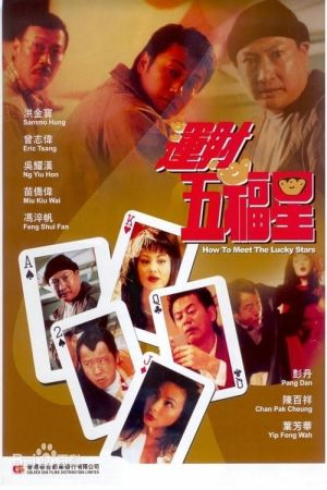 How to Meet the Lucky Stars film poster