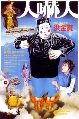 The Dead and the Deadly film poster