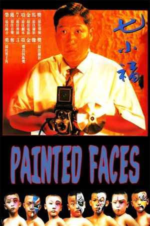 Painted Faces film poster