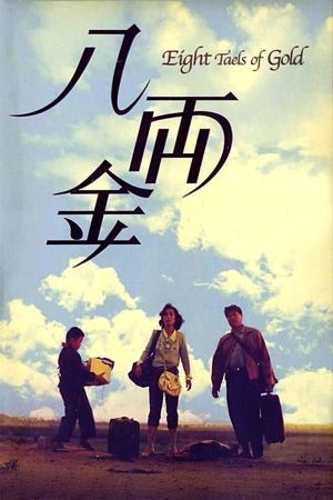 Eight Taels of Gold film poster