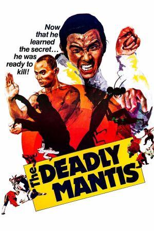 Shaolin Mantis film poster