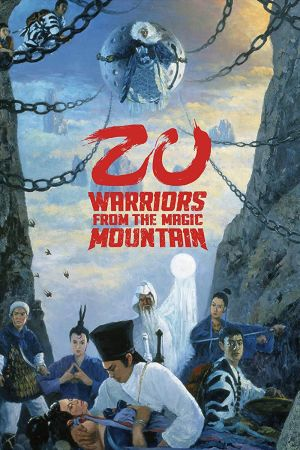 Zu: Warriors from the Magic Mountain film poster