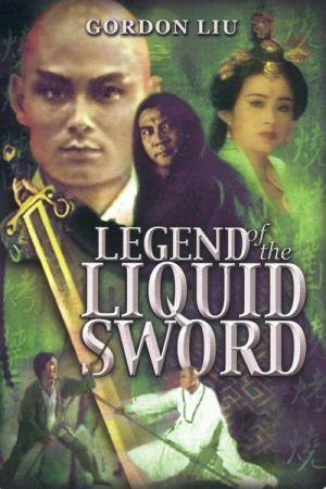 Legend Of The Liquid Sword film poster