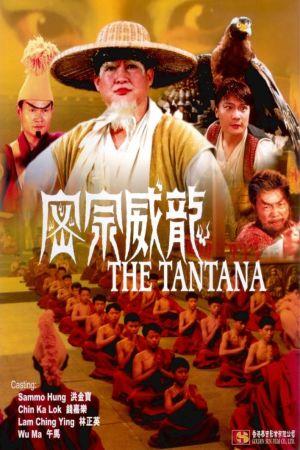 The Tantana film poster