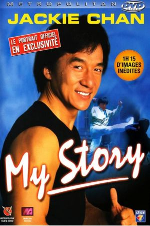 Jackie Chan: My Story film poster
