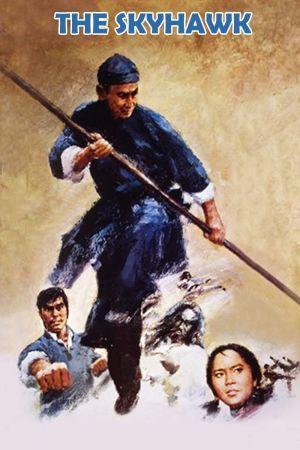 The Skyhawk film poster