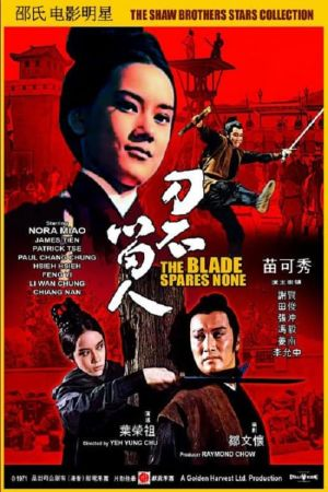 The Blade Spares None film poster