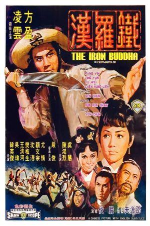 The Iron Buddha film poster