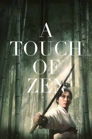 A Touch of Zen film poster