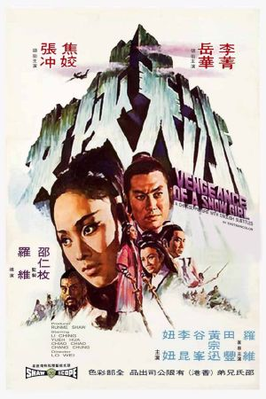Vengeance of a Snowgirl film poster