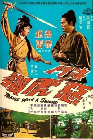 Travels with a Sword film poster