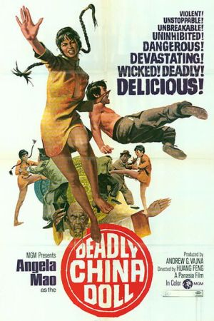 Deadly China Doll film poster