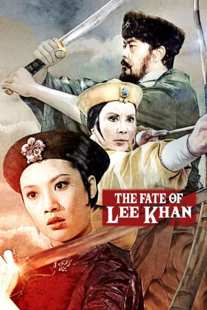 The Fate of Lee Khan film poster