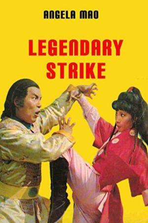 The Legendary Strike film poster