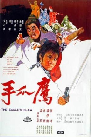 The Eagle's Claw film poster