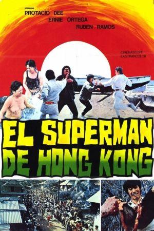 Hong Kong Superman film poster