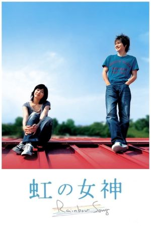 Rainbow Song film poster