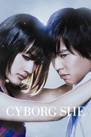 Cyborg She film poster