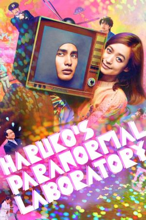 Haruko's Paranormal Laboratory film poster