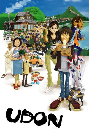 UDON film poster
