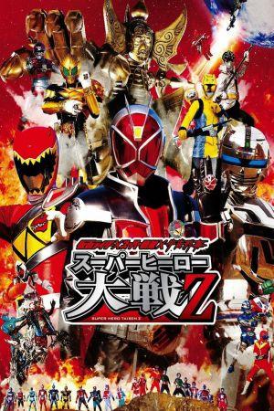 Kamen Rider × Super Sentai × Space Sheriff: Super Hero Taisen Z film poster