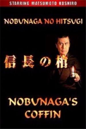 Nobunaga's Coffin film poster