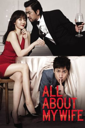All About My Wife film poster