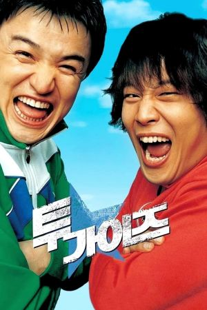 Two Guys film poster