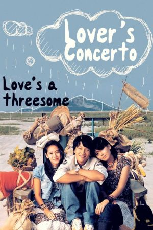 Lovers' Concerto film poster