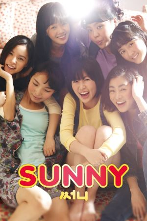 Sunny film poster