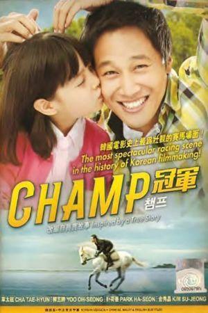 Champ film poster