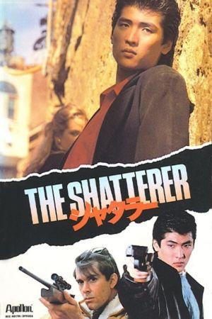 The Shatterer film poster