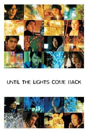 Until the Lights Come Back film poster