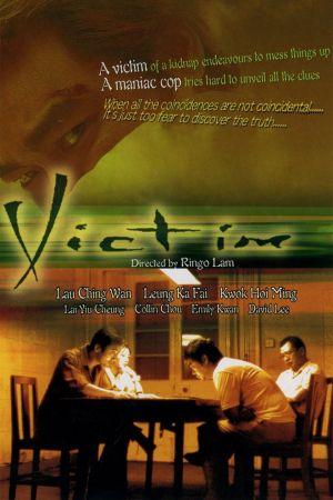 Victim film poster