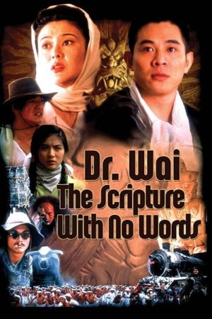 Dr. Wai In The Scripture With No Words film poster