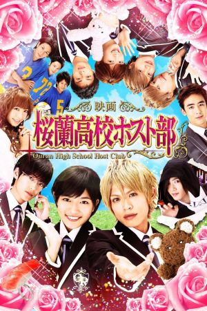 Ouran High School Host Club film poster