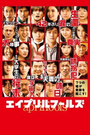 April Fools film poster
