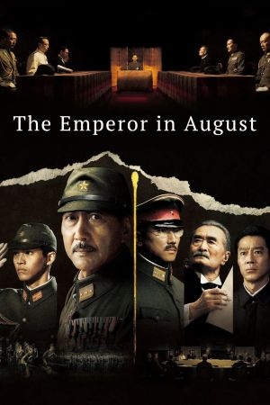The Emperor in August film poster