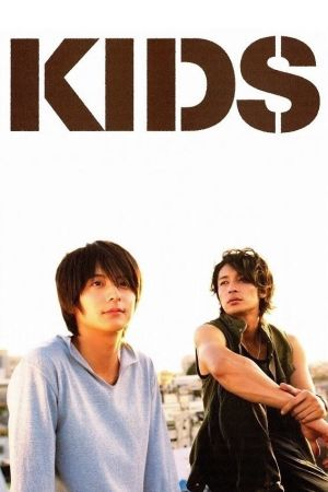 Kids film poster