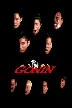 Gonin film poster