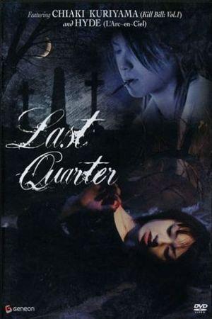 Last Quarter film poster