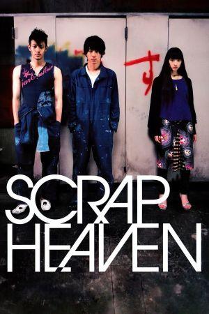 Scrap Heaven film poster