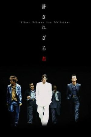 The Man in White film poster