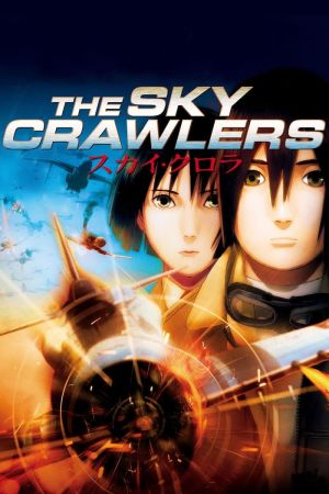 The Sky Crawlers film poster