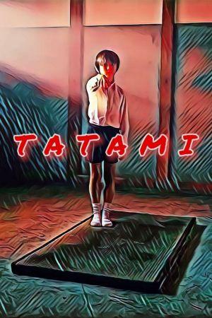 Folklore: Tatami film poster