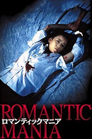 Romantic Mania film poster