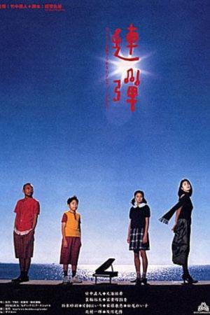 Quartet for Two film poster