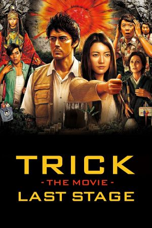 Trick the Movie: Last Stage film poster
