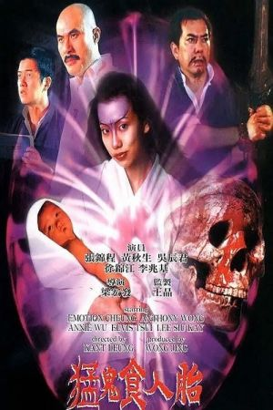 The Demon's Baby film poster